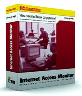 Internet Access Monitor