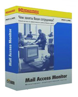 Mail Access Monitor