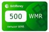 500wmz